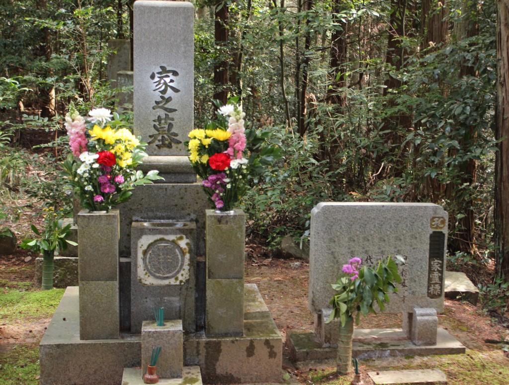 修正墓石写真①